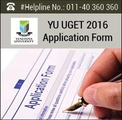 YU UGET 2016 Application Form