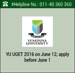 YU UGET 2016 on June 12; apply before June 1