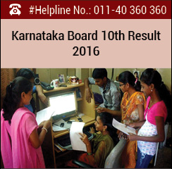 Karnataka Board 10th Result 2016