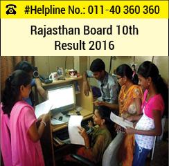 Rajasthan Board 10th Result 2016