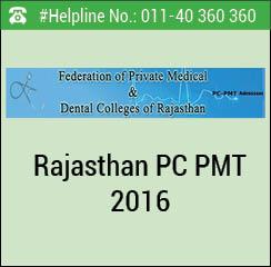 Rajasthan PC PMT 2016