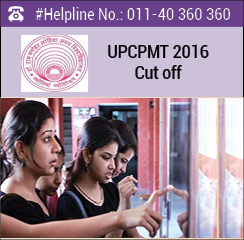 UPCPMT 2016 Cut off