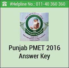 Punjab PMET 2016 Answer key