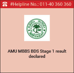 AMU MBBS BDS Stage 1 result declared on April 27