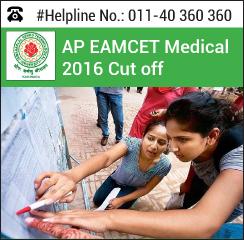 AP EAMCET Medical 2016 Cut off