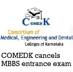 COMEDK cancels medical 2016 entrance exam