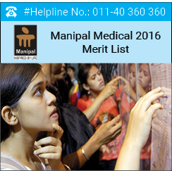 Manipal Medical 2016 Merit List