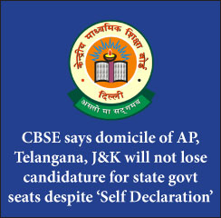 NEET 2017 - CBSE says domicile of AP, Telangana, J&K will not lose candidature for state govt seats despite 'Self Declaration'