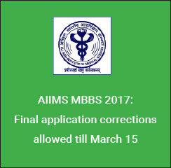 AIIMS MBBS 2017: Final application corrections allowed till March 15