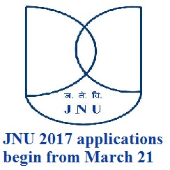 JNUEE 2017: Jawaharlal Nehru University begins application from March 21