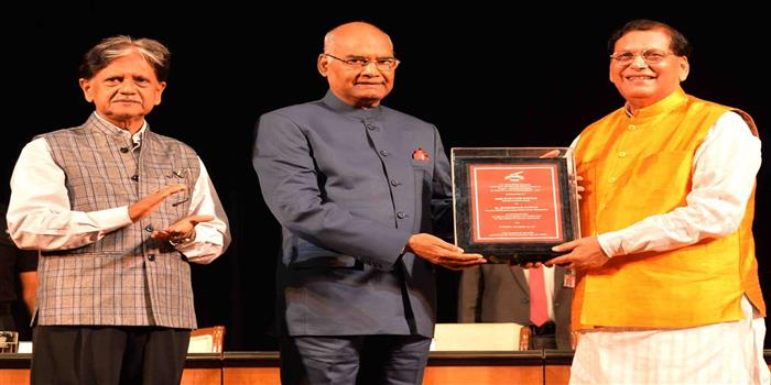 LBSIM organises 18th Lal Bahadur Shastri National Awards