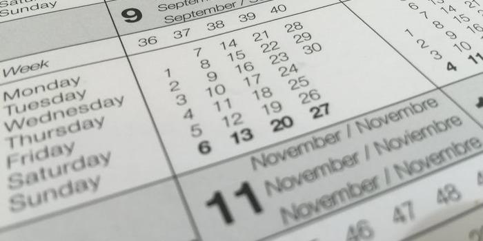 KIITEE Law Important Dates 2020