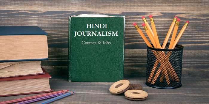 Hindi Journalism Courses and Jobs