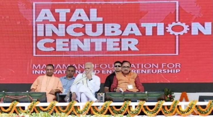 NITI Aayog establishes Atal Incubation Centres at BHU