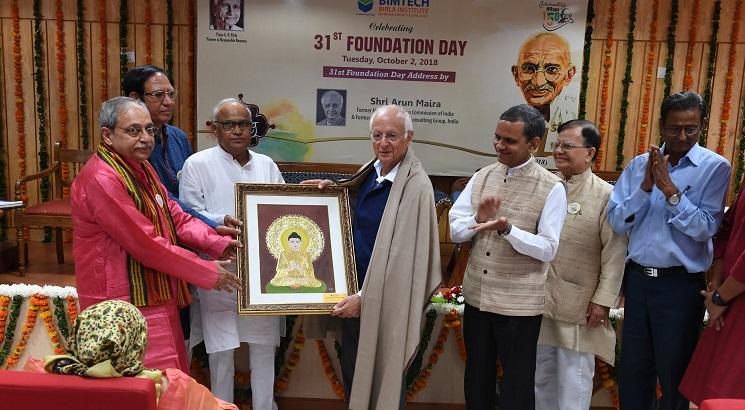 BIMTECH celebrates 31st foundation day by organizing SABRANG Utsav