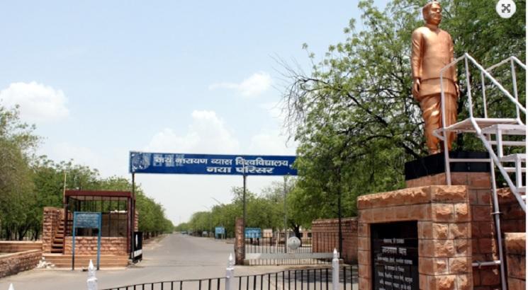Rajasthan Govt appoints Ajmer, Jodhpur University VCs few hrs before EC poll date announcement
