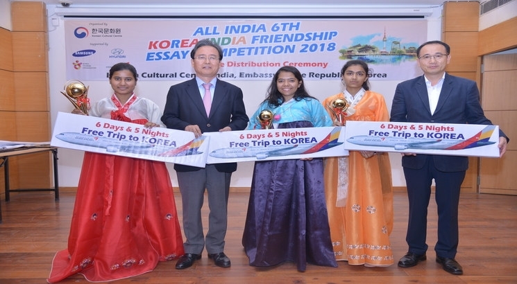 6th Korea-India Friendship essaycompetition concludes