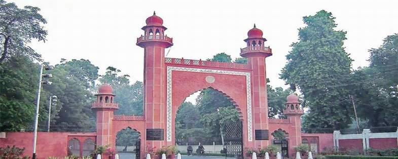 Aligarh Muslim University announces exam dates; schedules exam in April-May