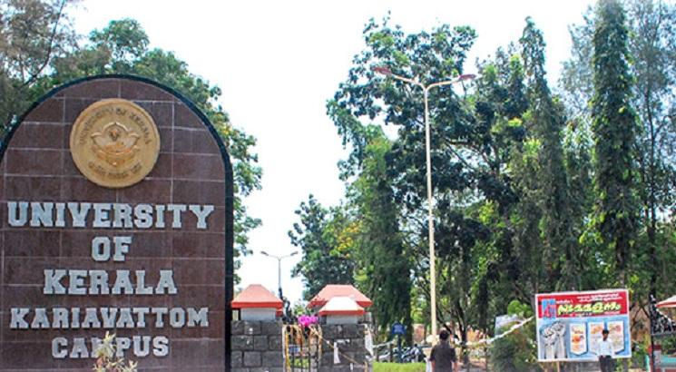 Governor appoints Mahadevan Pillai as Kerala University VC
