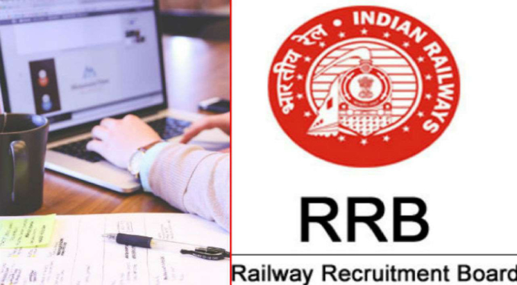 RRB ALP Result 2018 to be announced on Nov 5 along with scorecard