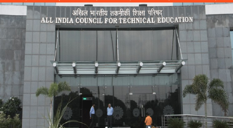 """GATE to be mandatory """"Exit Exam"""" for B.Tech students?"""