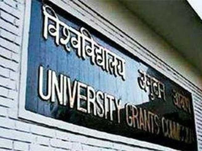 Only 96 Universities register for MHRD 'Innovation Cell'; UGC asks others to register by November 20