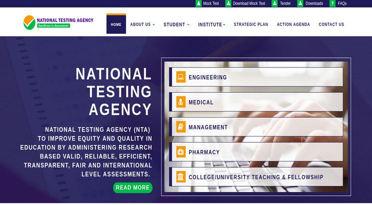 National Testing Agency to Conduct NCHM JEE 2019 for first time in CBT mode