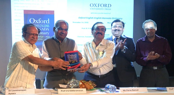 OUP launches English-English-Kannada Dictionary with over 52,000 up-to-date entries