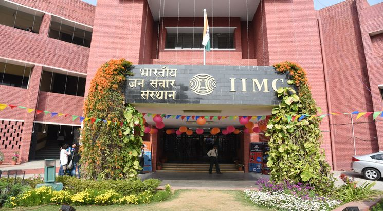 MHRD issues LoI to IIMC, Institute to get deemed university status