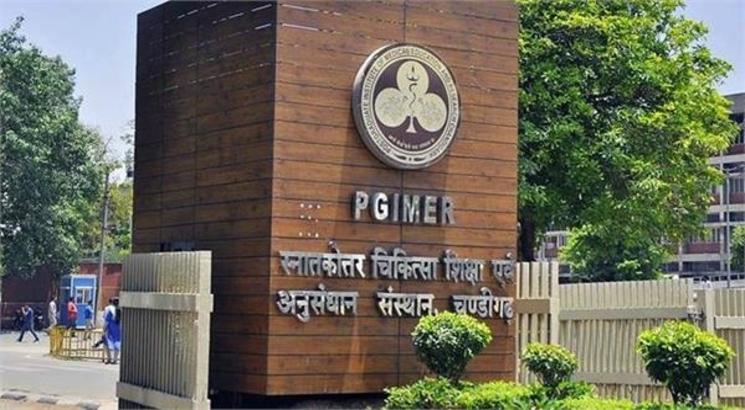 PGI Chandigarh releases PGIMER 2019 Result for January session! Download here!