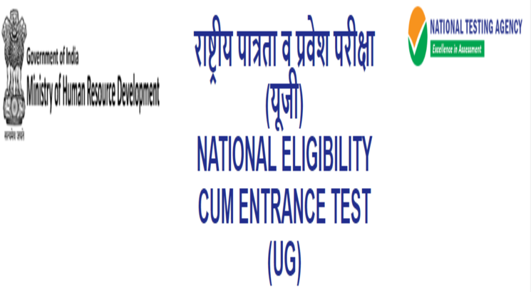 NEET 2019 Application dates extended to December 7! Upper age limit removed while PwD guidelines are same!
