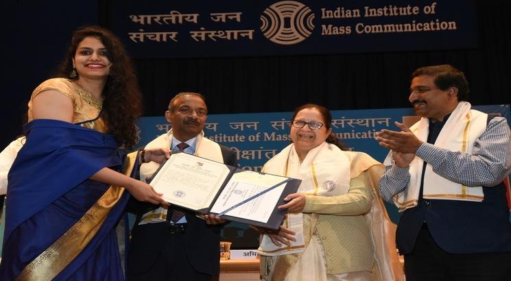 Speaker Sumitra Mahajan calls for Value-based Journalism at IIMC