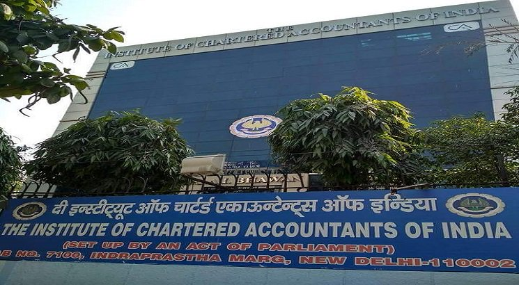 ICAI and IIMA sign MoU for training of Chartered Accountants