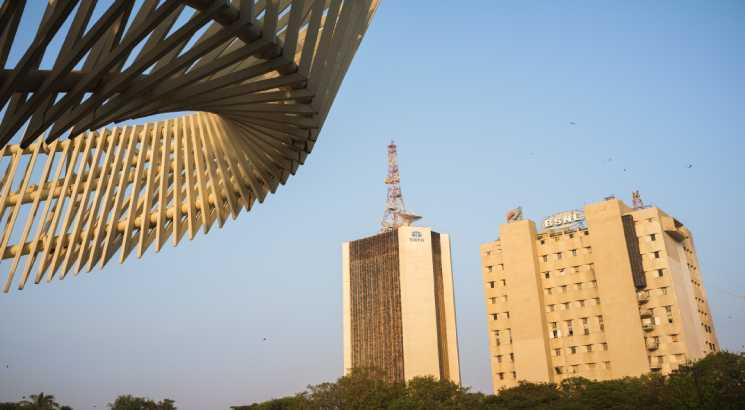 BSNL announces vacancies for 300 Management Trainee posts