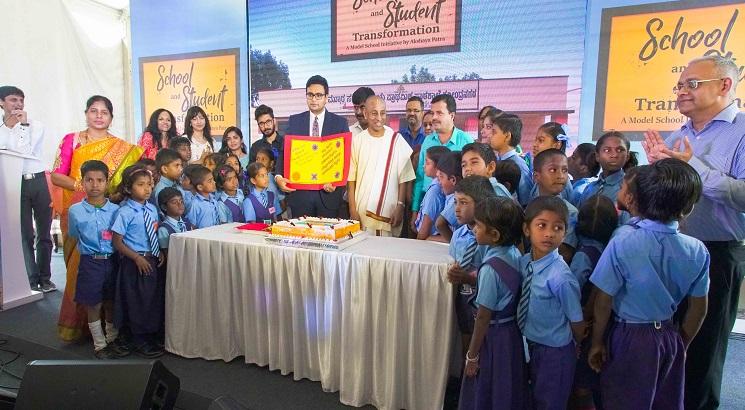 Maharaja of Mysuru Launches Akshaya Patra's School
