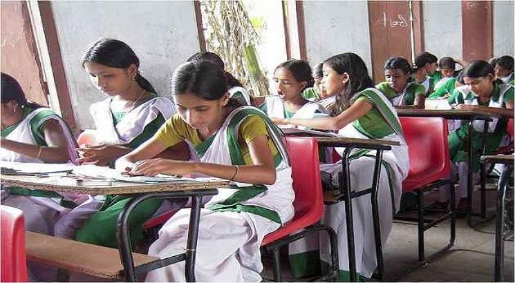 Assam HSLC & HSSLC 2019 exam dates announced; exams to begin in February