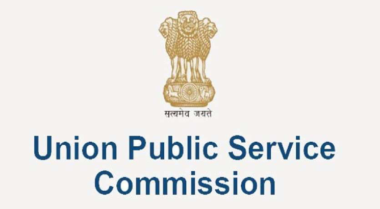 UPSC introduces online question paper representation portal to raise objections; know details here
