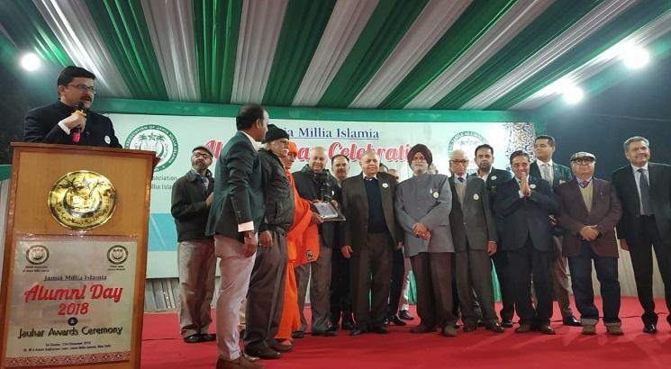 Jamia alumni donate 5 lacs for special children school