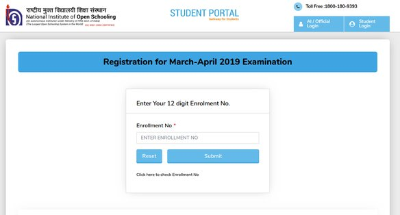 NIOS Exam fees 2019(April exams): Pay before Dec 31 to avoid late charges