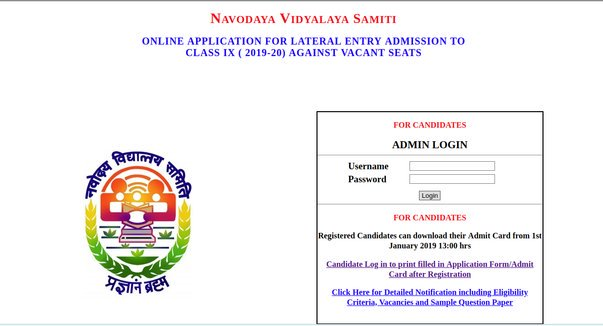 JNVST Admit Card 2019 for class 9 released; download here