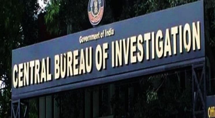 CBI summons former BHU VC over Sikkim University corruption case