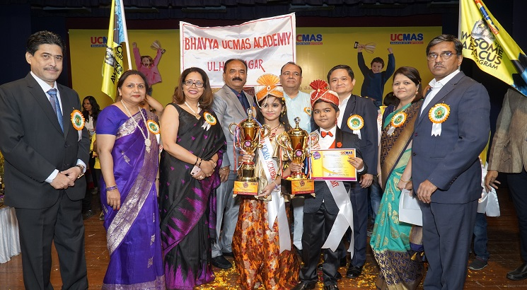 Mumbai kids bag 15th State-Level UCMAS Abacus and Mental Arithmetic Competition 2019