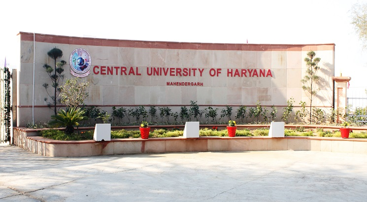 13 new Central Varsities to get additional 3600 Crore