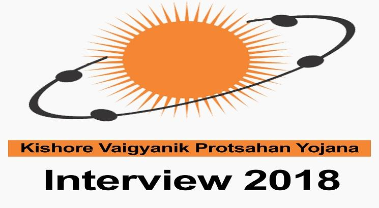 KVPY interview 2018 to begin tomorrow; know these important points
