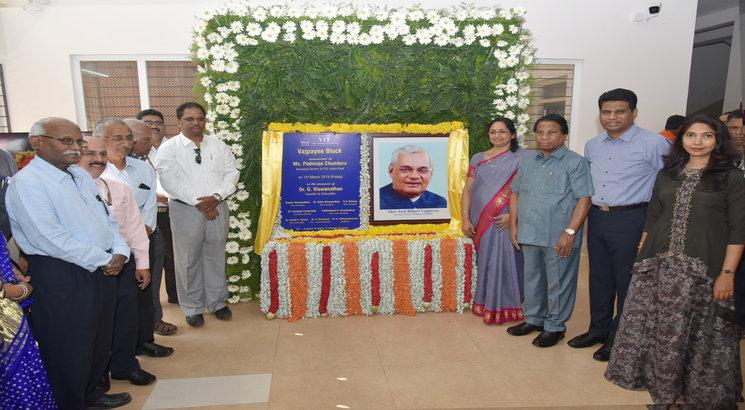 Indian Bank Managing Director  and Chief Executive Officer Padmaja Chunduru inaugurates Hostel Block and Administrative Block at VIT