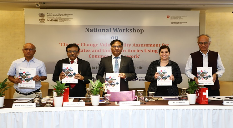 IIT Guwahati, IIT Mandi and IISc Bengaluru to jointly develop Climate Change Vulnerability Map for 12 Indian Himalayan States
