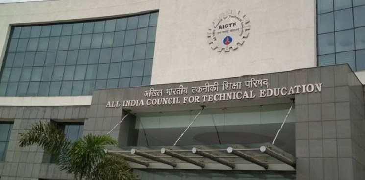 Will penalise institutions sharing faculty: AICTE Chairman