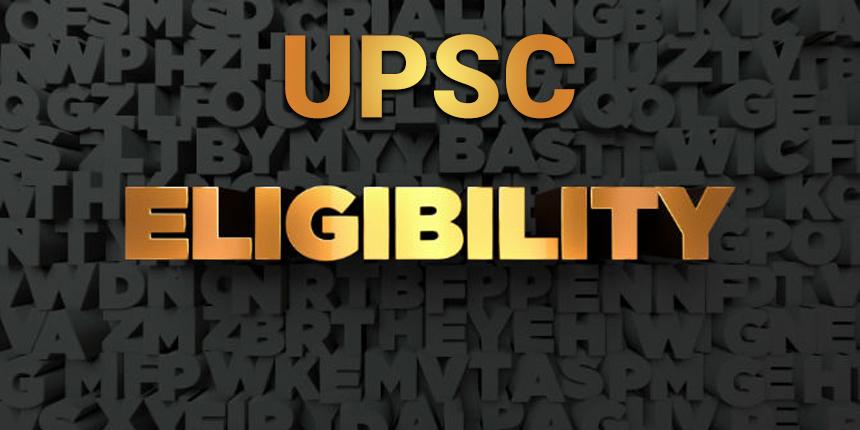 UPSC ESE Eligibility Criteria 2020