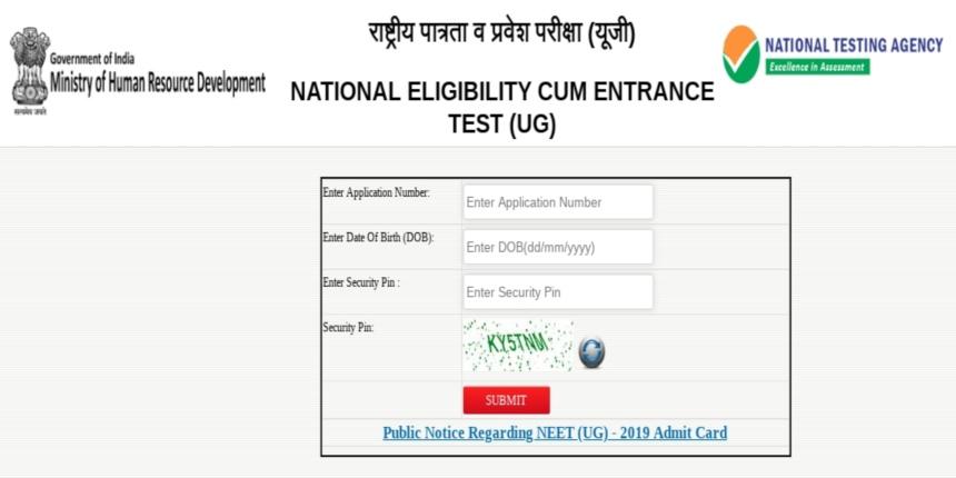 NEET Admit card 2019 to be re-issued for Odisha, Siliguri and Karnataka candidates