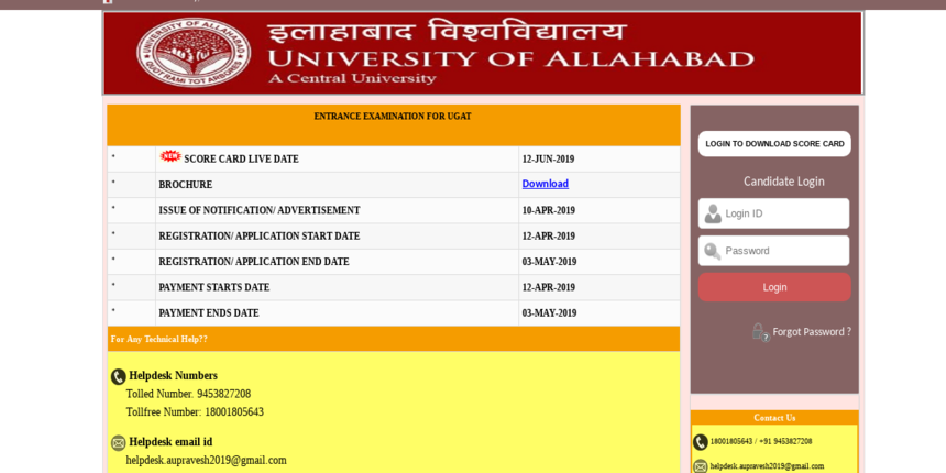 Allahabad University 2019 UGAT Result Declared @allduniv.ac.in; Know How to Check